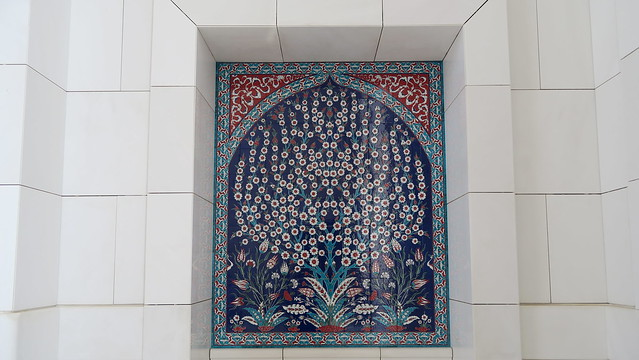 sheikh zayed mosque window arabic transcroption