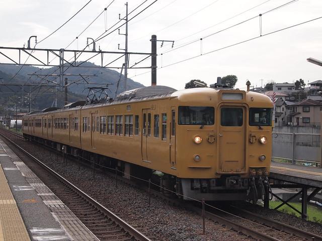広セキN-21