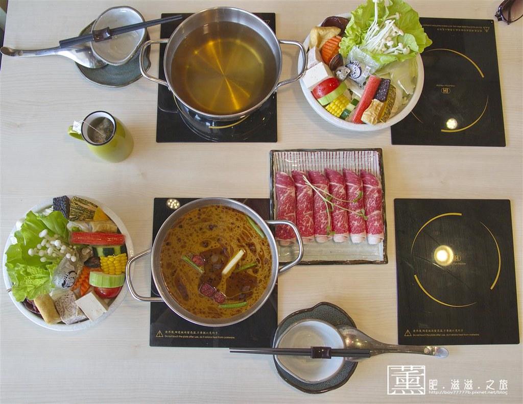 苗栗自由庭鍋物