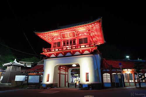 The Romon Gate