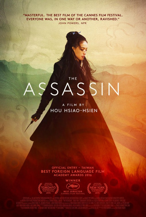 The Assassin - 2015 - Poster 3