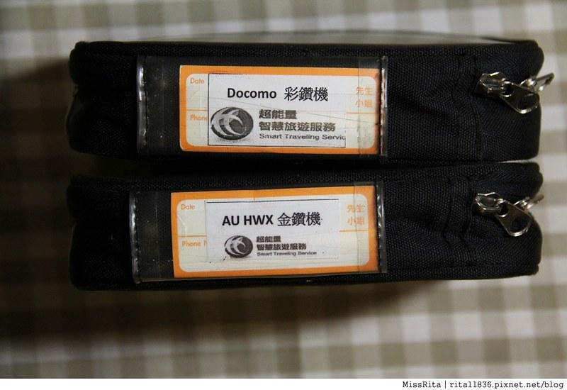 超能量智慧旅遊服務 日本上網 日本上網推薦 日本WiFi行動上網吃到飽 超能量wiup 日本行動上網 wiup4G 超能量wifi評價 日本wifi超能量 超能量WI-UP LTE 4G 日本上網教學13