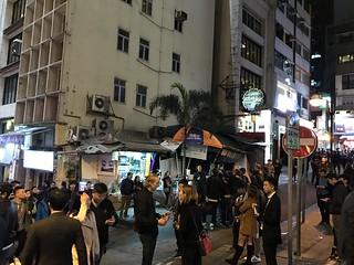 תמונה של Lan Kwai Fong. hongkong china lankwaifong