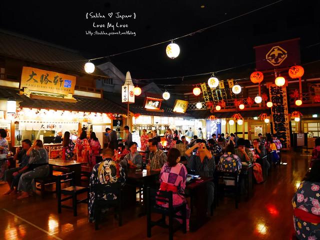 大江戶溫泉物語餐廳美食街吃飯 (37)