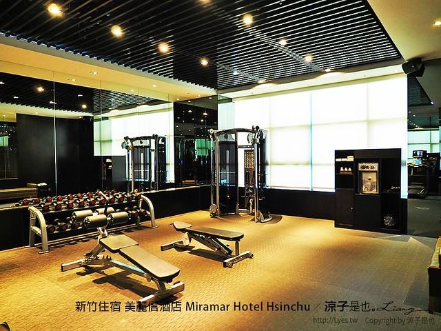 新竹住宿 美麗信酒店 Miramar Hotel Hsinchu 48