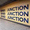 Bondi Junction  #travel #travelphotographers #travellingphotographers #travellingphotography   #cntraveler  #huffpostgram #spottly #natgeotravel #bbctravel #lonelyplanettraveller #traveltodaytv #guardiantravelsnaps