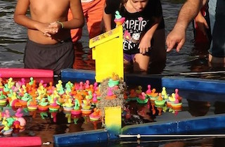 """Just Ducky"" End of Summer Bash (Ski NH)"