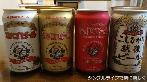 ふるさと納税(新潟県新潟市)、エチゴビール4本