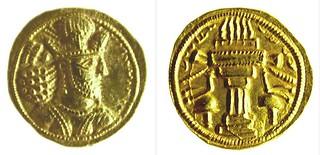 Shapur II gold