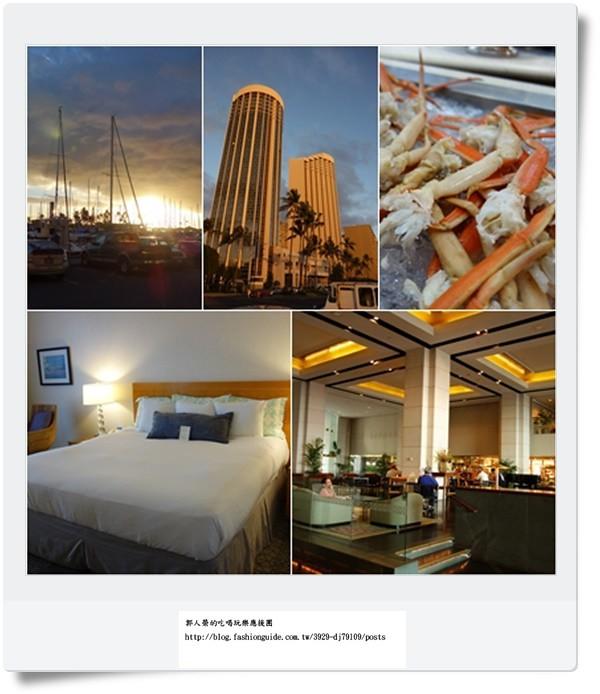 (住宿 夏威夷 歐胡島) 夏威夷威基基王子大飯店 (Hawaii Prince Hotel Waikiki) ~ 離阿拉莫阿娜購物中心近的日落海景酒店