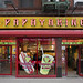 Papaya King on Seventh Avenue and West 14th Street was in business until 2009. by James and Karla Murray Photography