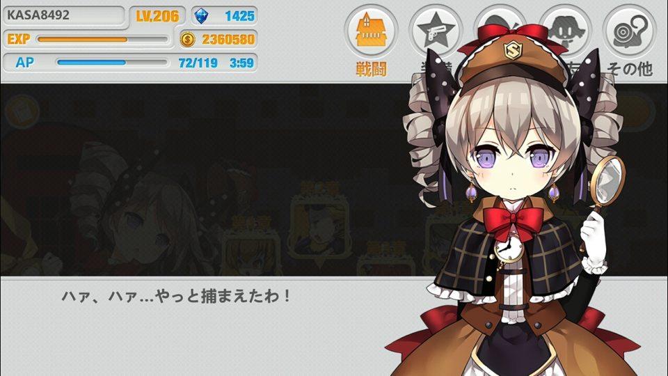 探偵少女_31