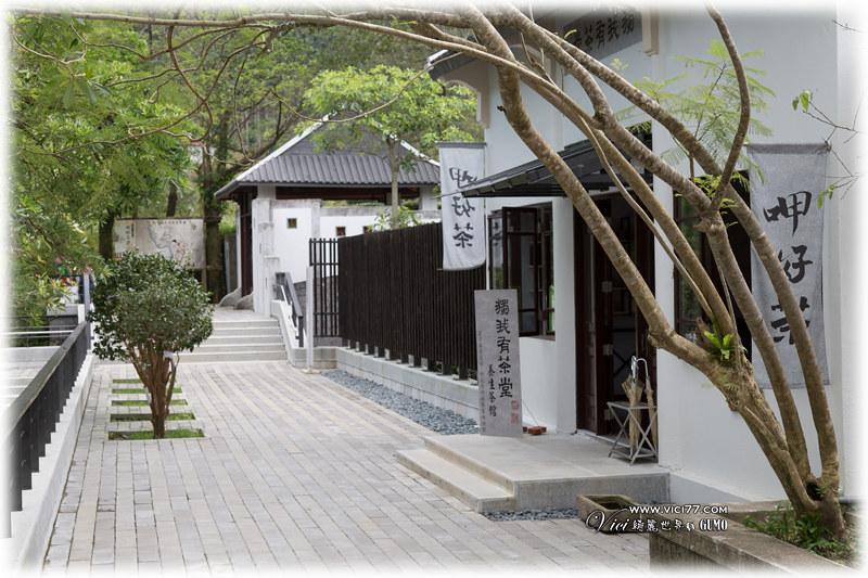 茶博物館081