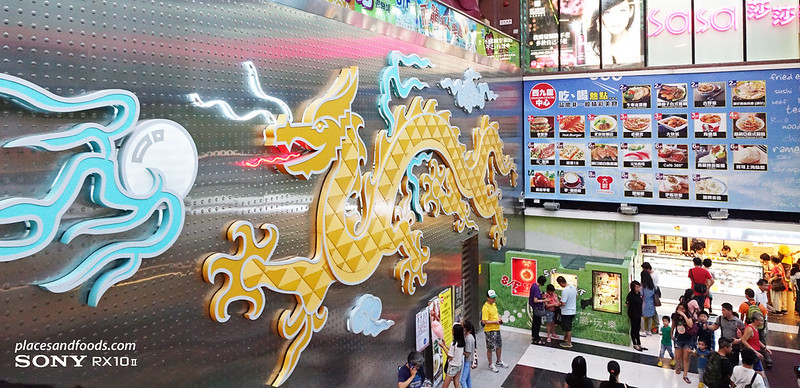 dragon centre hong kong dragon logo