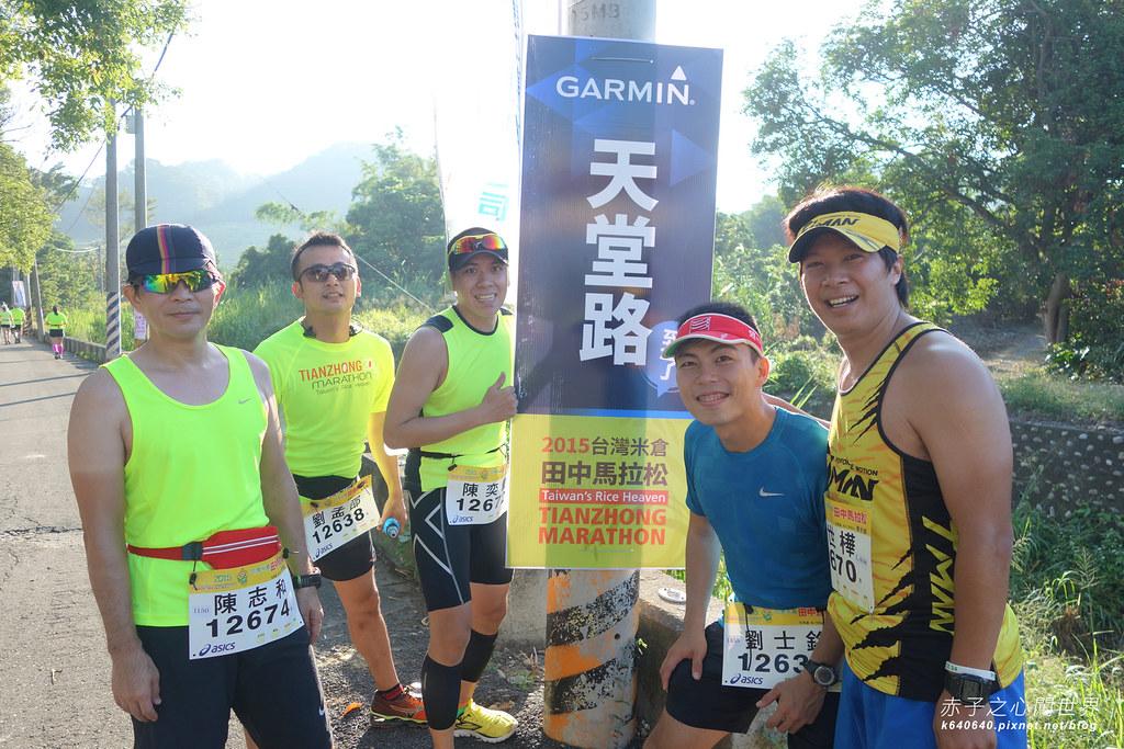 2015田中馬拉松-050