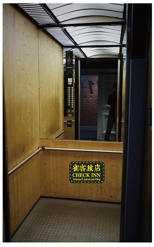 雀客旅店(CHECKINN)-29