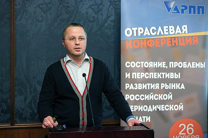 """А.А. Караганов, НП НСРП """"Союзпечать"""""""