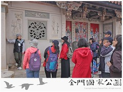 2015金門采風-03