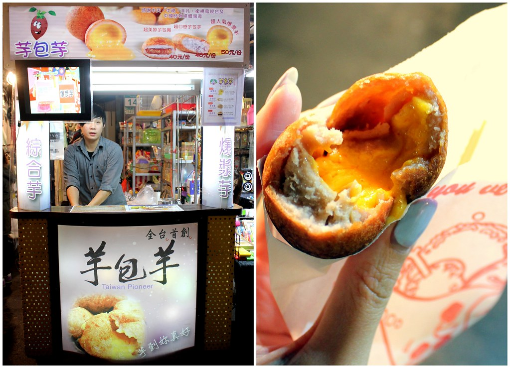 Taipei Night Market Trail: Lehua Night Market yam