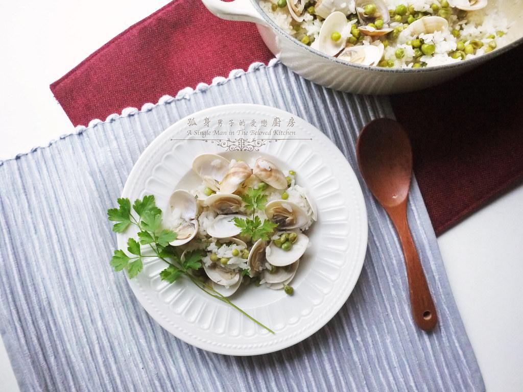 孤身廚房-海瓜子豌豆炊飯。《LE CREUSET鑄鐵鍋飯料理》試做21