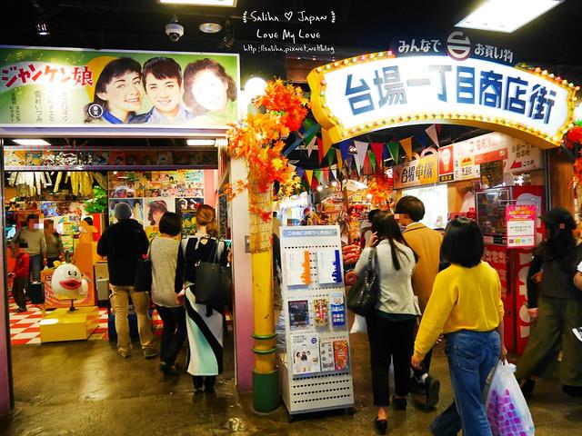 東京景點台場一丁目商店街台場美食 (1)