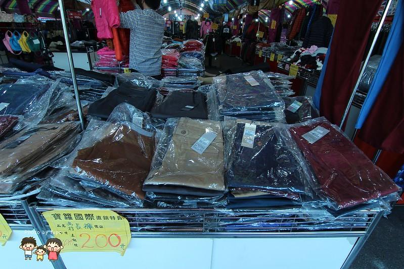 台中聯合特賣 170