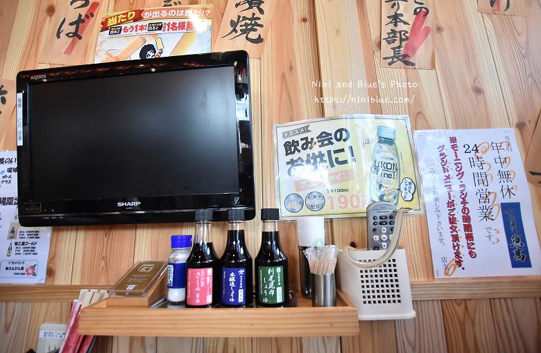 日本沖繩美食北海道魚萬03