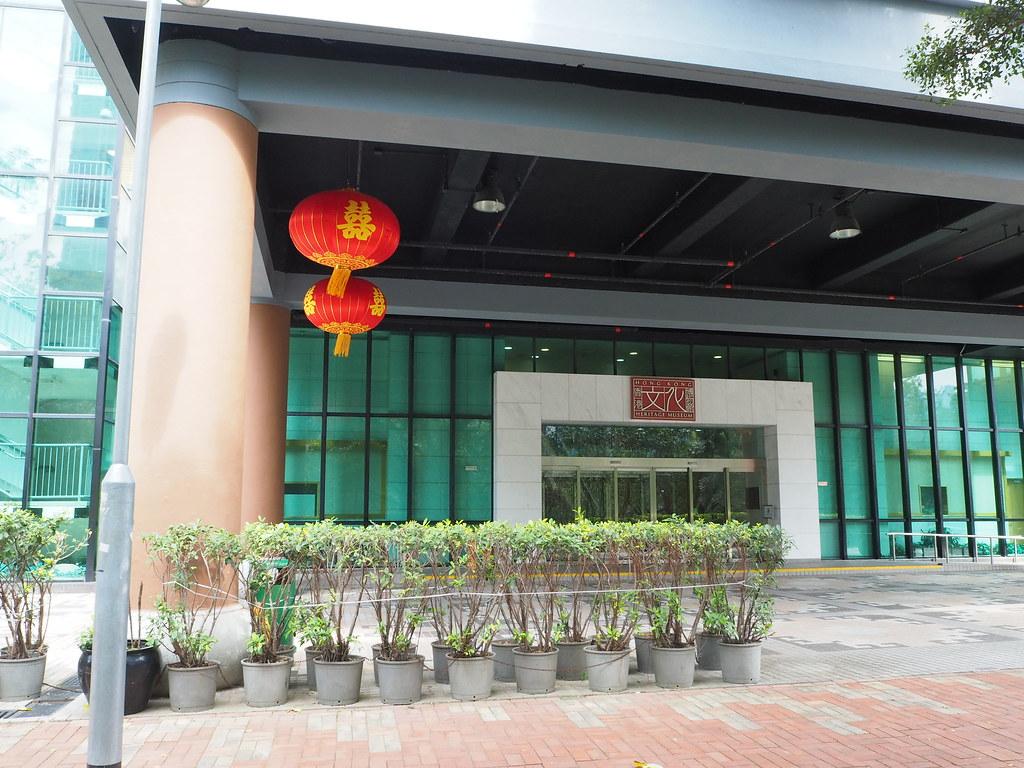 香港文化博物館の入り口