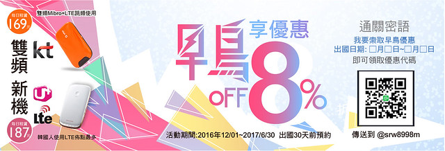20161109瘋年慶1120