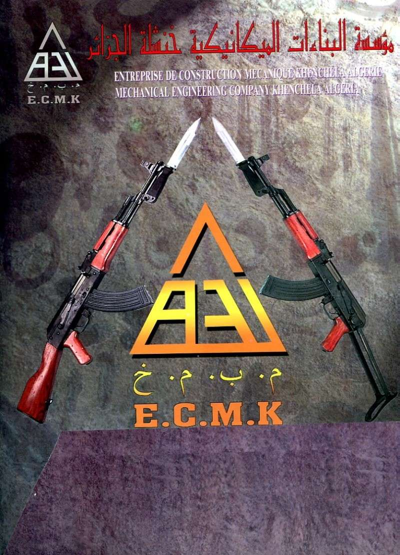 الصناعة العسكرية الجزائرية  [ AKM / Kalashnikov ]  33530504646_0643799e16_o