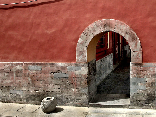 red arched doorway
