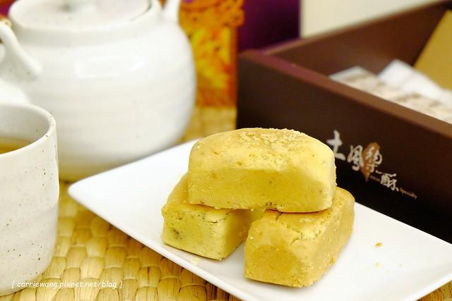 金葛黃金帝王酥 (13)