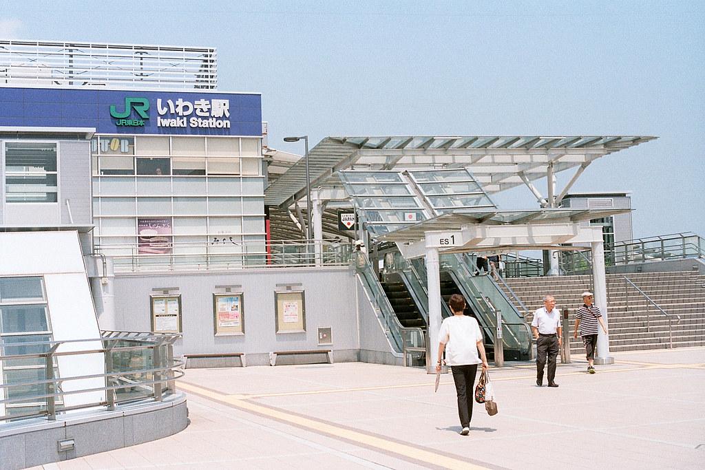 Iwaki Station (Fukushima) いわき駅