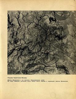 Генеральный план реконструкции города Москвы. Постановления и материалы. 1936_061