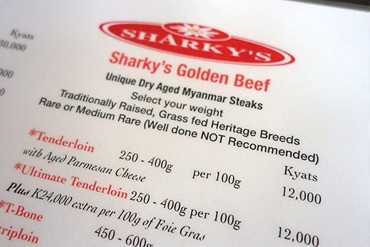 09 Sharky's Menu
