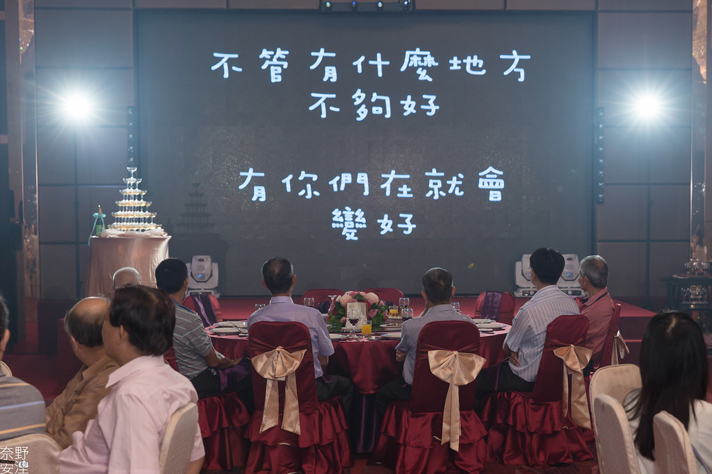 台南婚攝-文定午宴-俊成&文琪-X-台南夢時代雅悅會館-(53)