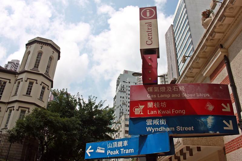 香港旅行-住宿-迷你酒店-中環-17度C (7)