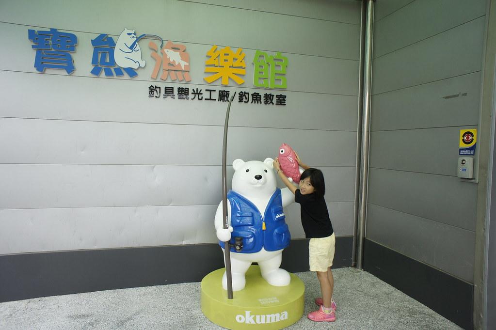 台中市潭子區寶熊娛樂館 (5)
