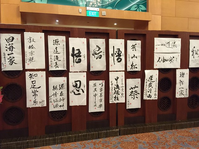 Caligraphy Reception @ Gala Dinner on 31.10.2015