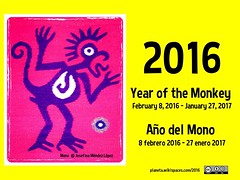 2016: Year of the Monkey (featuring a weaving by Josefina Méndez López from @TeotitlanDValle)