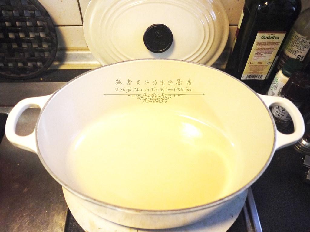 孤身廚房-海瓜子豌豆炊飯。《LE CREUSET鑄鐵鍋飯料理》試做6