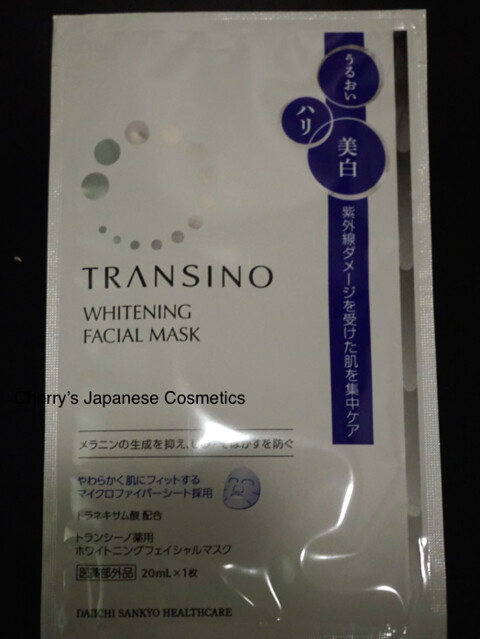 Transino Whitening Mask