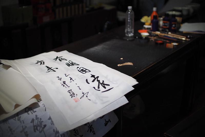 迪化街 台北 Taipei|中一光學 25mm f/0.95