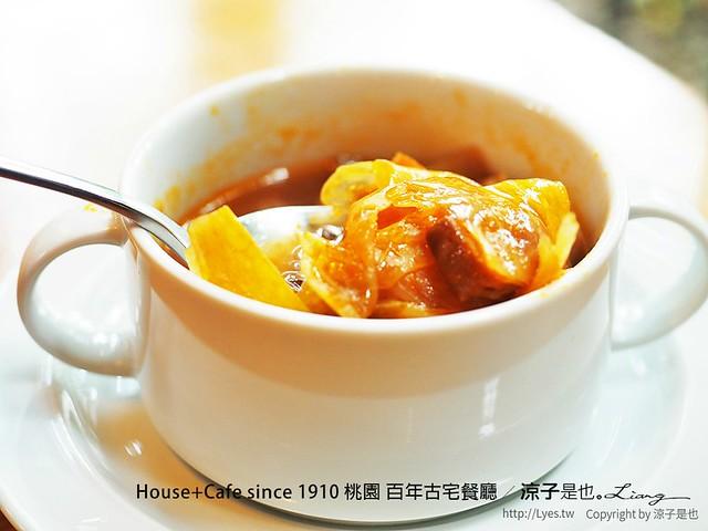 House+Cafe since 1910 桃園 百年古宅餐廳 9