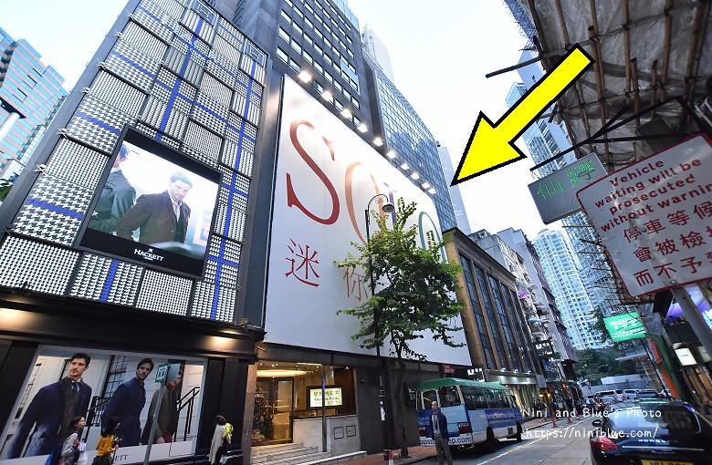 香港銅鑼灣逛街商場旅遊景點SOLO迷你工作坊20