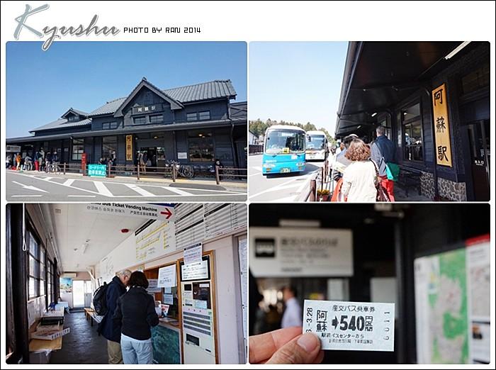 kyushu20140328004