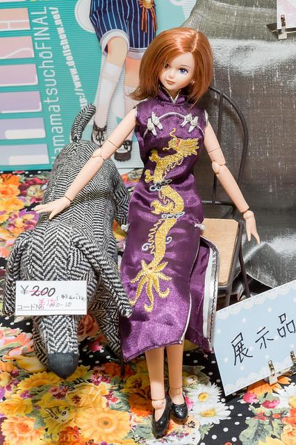 Dollshow44浜松町FINAL-1117-DSC_1116