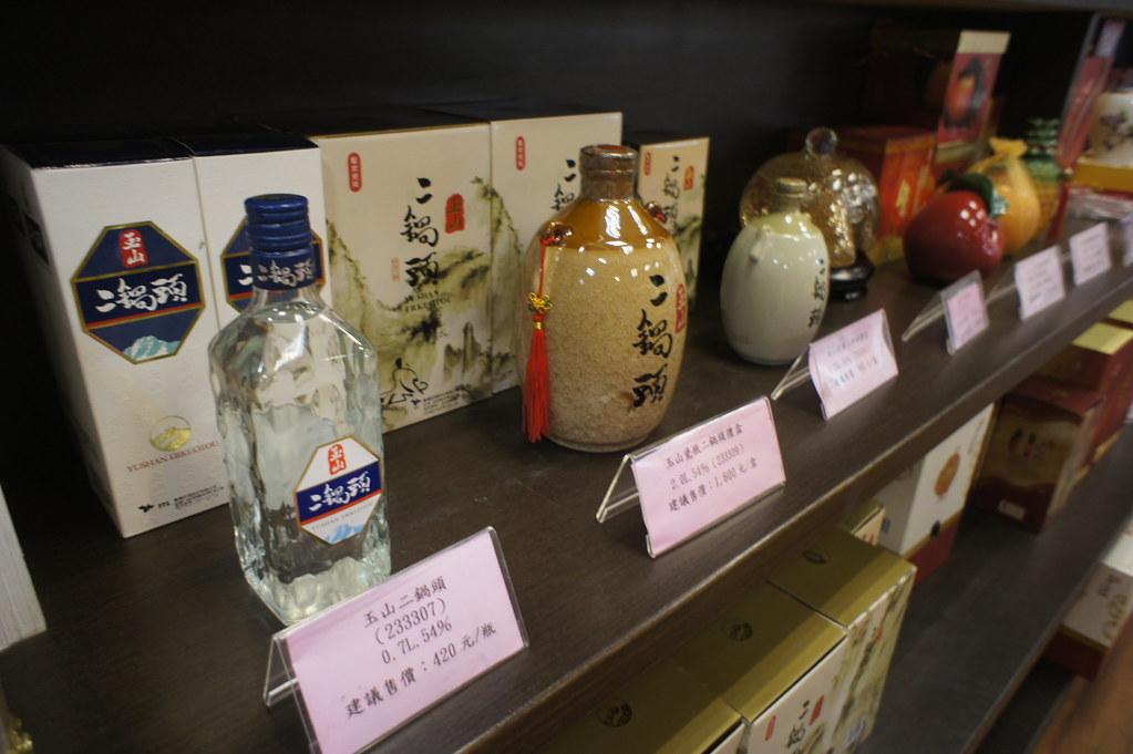 台南市官田區隆田酒廠 (34)