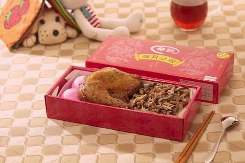 [台中] [彌月油飯推薦] 親朋好友都指定的蔡記油飯 (1)