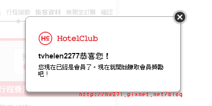 HOTELCLUB7